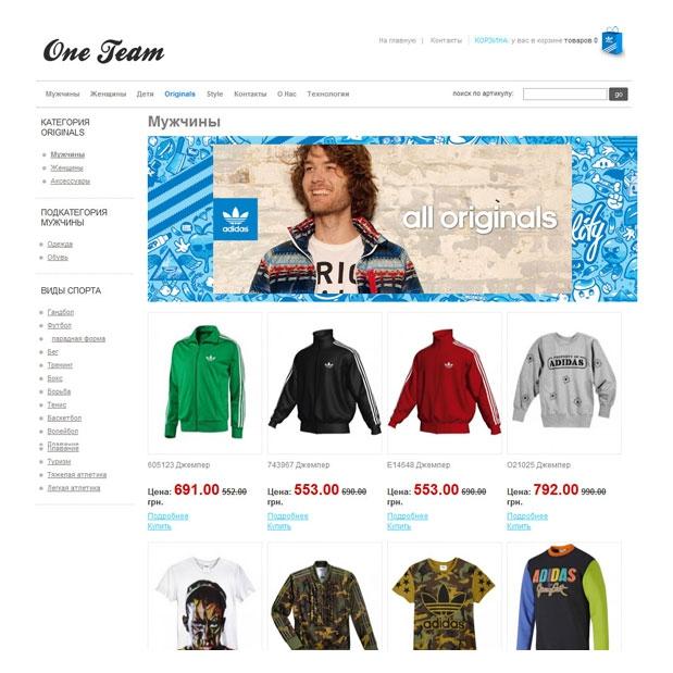 Shop Интернет Магазин Женской Одежды Доставка